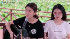 两个美女翻唱一曲网络红歌《胡广生》,唱的真
