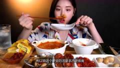 韩国美女吃播吃各种美食,视频最后,网友-是我