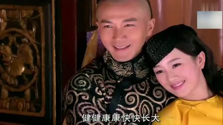 山河恋·美人无泪: 海兰珠临盆,皇上不顾风俗,