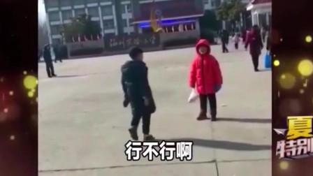"""家庭幽默录像:小朋友进考场对着妈妈喊:""""我"""