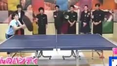 福原爱快被日本综艺玩坏了, 对手看到球拍是崩溃