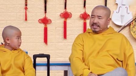 爆笑小品:小孩学刘能喝水,注意看这动作表情