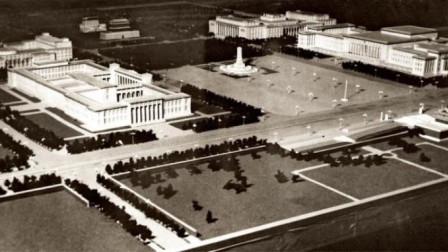1958年修建人民大会堂 33位专家仅用5天就画出设计图
