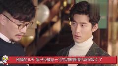 十年三月三十日:靳总裁工作时间约美女去酒吧