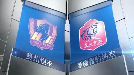 中甲集锦:莫塔帽子戏法,贵州主场5比0大胜新疆终结两连败