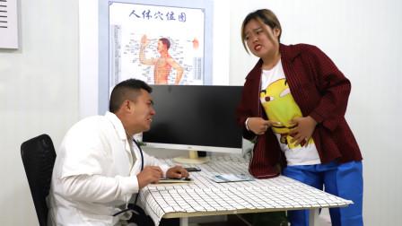 美女怀不上孕找男医生看病,俩人的对话太搞笑