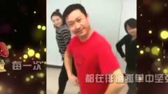 家庭幽默录像:魔性的舞蹈,看多少遍都不腻!