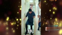"""家庭幽默录像:盘点情侣搞笑视频,""""母老虎"""""""
