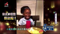 家庭幽默录像:事实证明有的人这一生注定单身
