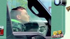 家庭幽默录像:男孩教你车窗刷脸秒变表情帝,