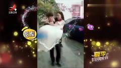 家庭幽默录像:步入婚姻殿堂,有的人是公主抱