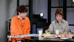 脱口秀大会2:吴昕会为爱退出娱乐圈吗节目组质