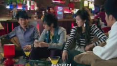 爱情公寓:曾小贤一伙人去酒吧,隔壁美女请喝