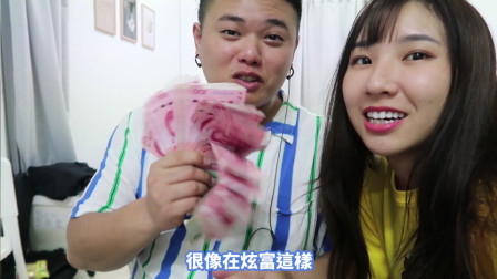 【恶搞】国外女友突然送男友去机场,给六千块