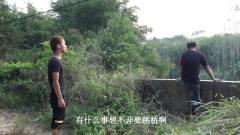 搞笑视频:小伙钓鱼遇见有人想跳桥上去劝说 太