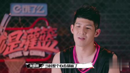 一个N*A的现役球员!一个是当今中国男篮的一哥!这比赛还有的打么?