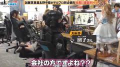 日本节目:声优潜入上海游戏公司,员工可以C