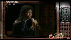 音乐传奇:迈克尔·杰克逊天赋很高,首次太空步