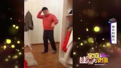 家庭幽默录像:音乐具有魔力,内敛小哥遇到音