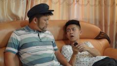 闽南语搞笑视频:二伯溺爱惯坏孩子,机智父亲