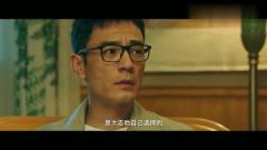 我在未来等你:妈妈没想到,刘大志竟然有体育