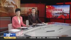上海动物园:长假前四天接待十万余人 热门场