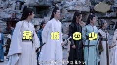 肖战王一博恶搞创意视频:有钱人真的快乐吗?