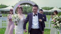 我的体育老师:马克和王小米结婚,田野却穿成