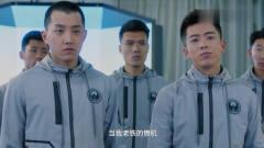 飞行少年:陈翔宇主动做程束阳撩机,高松却偏
