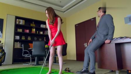 总裁回公司,回办公室看傻了眼,一个红色短裙