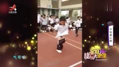 家庭幽默录像:孩子们跳绳比赛中,有的人跳着