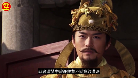 西游记 泾河龙王被斩杀后 唐太宗李世民为什么感到又悲又喜