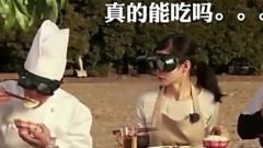家庭幽默录像:最奇葩大厨排行榜前三甲,榜首