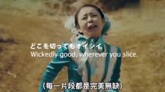 《创意广告》日本广告都中了泰国广告的毒了,