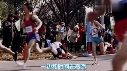 《创意广告》日本神反转热血广告,谁说人生是