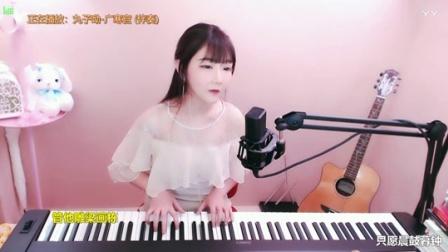 #音乐最前线#主播边弹边唱网络热门歌曲《广寒宫