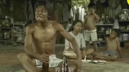 泰国创意广告:男演员演技能进好莱坞~