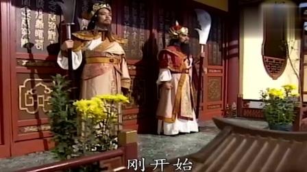 魏征梦里斩了泾河龙王的头 龙王找唐太宗报仇 被唐僧的道理所救