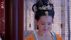 古装剧:美女连续侍寝九天,还被封为婕妤,却