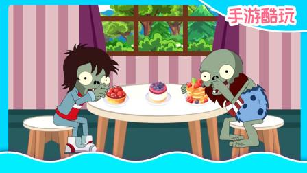 植物大战僵尸游戏搞笑动画:老板想的真周到,可是那也不行呀!