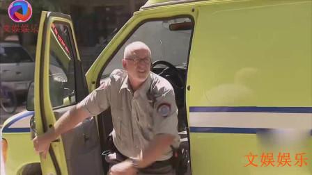超级悬疑搞笑大片:《抢救患者》笑不喷算我输
