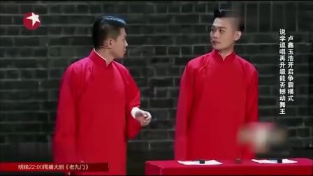 这段相声赢得了笑傲江湖的年度冠军,观众:这