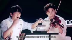 刘宪华新综艺再秀才华,和彭昱畅一起再秀兄弟