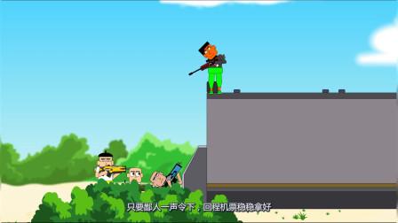 吃鸡搞笑动画:决赛圈开车连撞三人,楞子误打误撞吃鸡