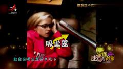 家庭幽默录像:金发美女熟睡中被男友恶搞,嘴