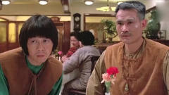 僵尸先生 : 九叔和文才第一次喝咖啡,被婷婷恶