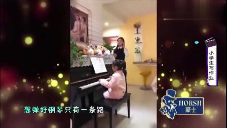 家庭幽默录像:厉害了姑娘,弹钢琴还能倒弹如流!
