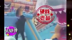 家庭幽默录像:老爸一只手把孩子扔向滑梯,你