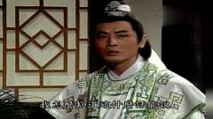 包青天:秦鹏拿多年前糗事威胁宋天宝,宋天宝