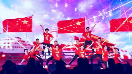 9《歌唱祖国》中国有线海南分公司庆祝中华人民共和国成立70周年文艺晚会舞蹈《中国美》